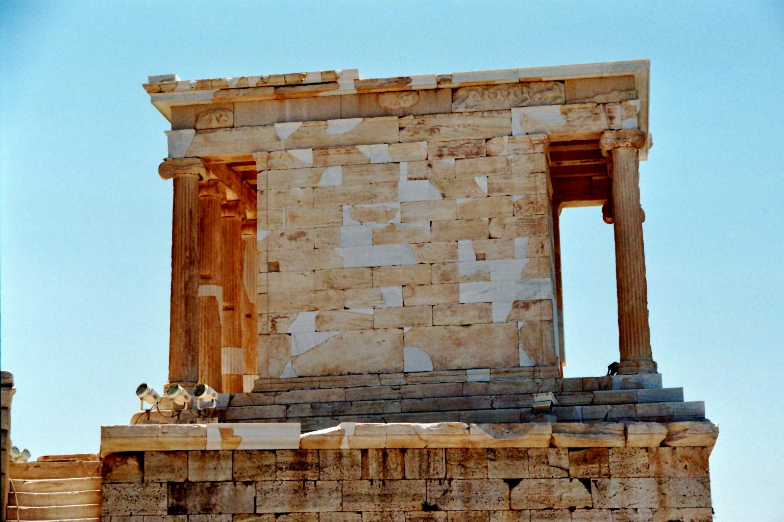 Teilstück Akropolis 2