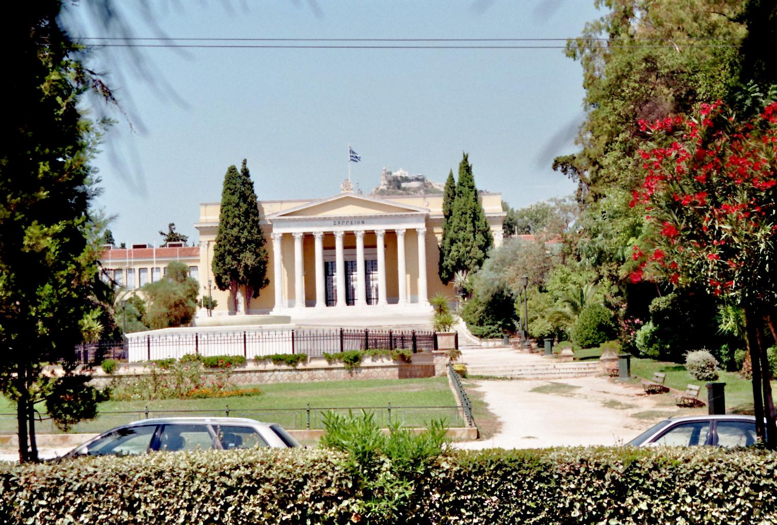 Das Zappeion (Athen)