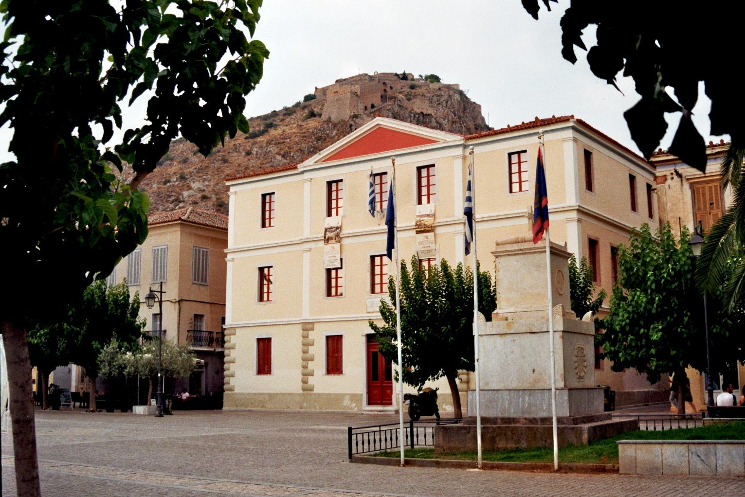 Nafplio Rathaus