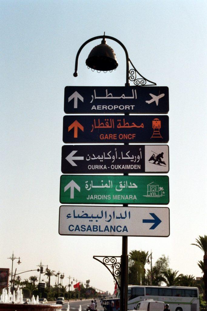 Marrakesch Kreuzung Wegweiser